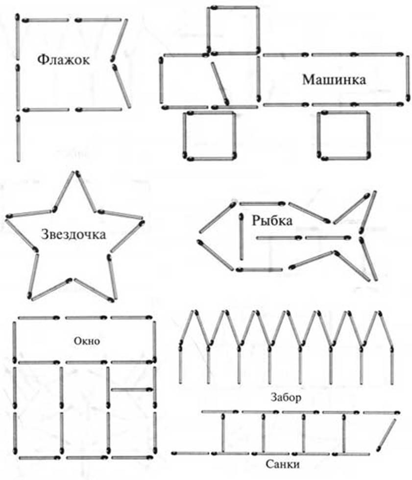 Схема встройки samsung fq159str